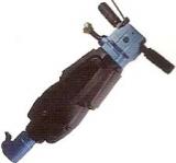 BRISE BÉTON 25 kg RÉF : BV25